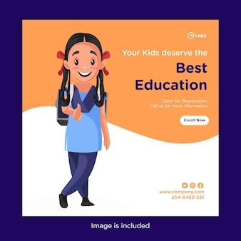 자녀의 배너 디자인은 최고의 교육을받을 자격이 있습니다