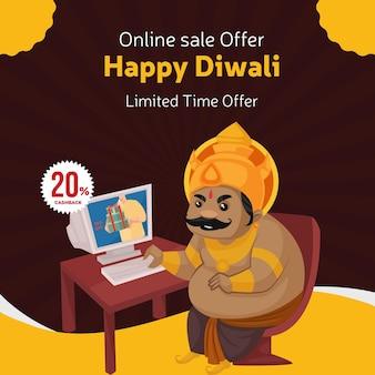 Banner design of online sale offer happy diwali cartoon style template