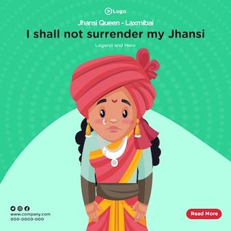 Banner design of queen of jhansi laxmibai cartoon style template