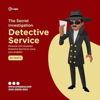 Banner design of secret investigation detective service cartoon style