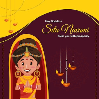 Banner design of sita navami bless you with prosperity