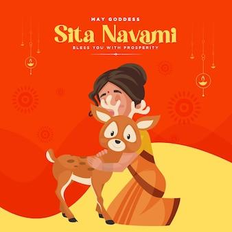 Banner design of sita navami template