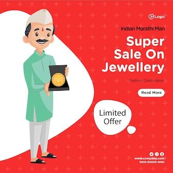 Banner design of super sale on jewellery festival celebration