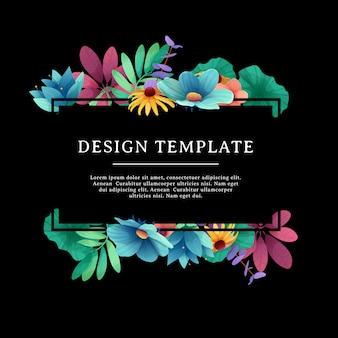 花飾り付きバナーデザインテンプレートです。花、葉、小枝の装飾が施された黒い長方形のフレーム。夏の花束と黒の背景上のテキストのための場所で豪華な招待状。