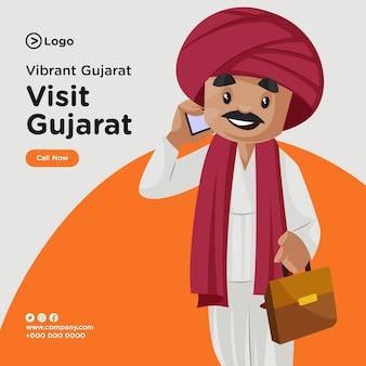 Banner design of visit gujarat