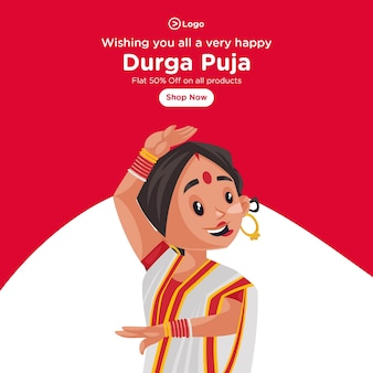Banner design of wishing you all a very happy durga puja