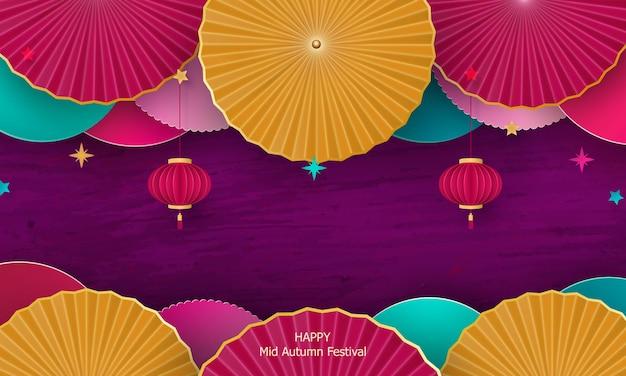 보름달을 나타내는 전통적인 중국 원형 패턴이 있는 배너 디자인. 빨간색과 노란색 팬입니다. 중국어 텍스트 해피 중순가. 벡터.