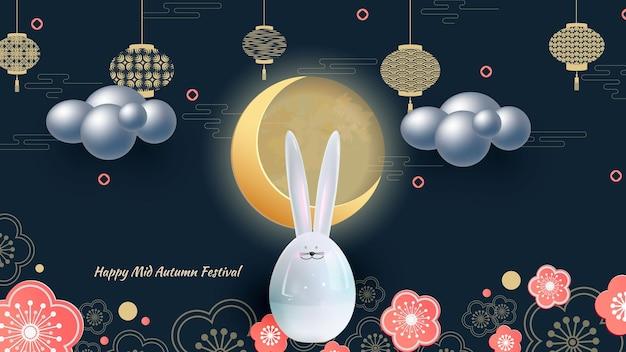 보름달, 광택 토끼, 밝은 꽃을 나타내는 전통적인 중국 원 패턴이 있는 배너 디자인. 진한 파란색에 금색. 벡터