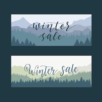 Баннер плоский дизайн зимняя распродажа
