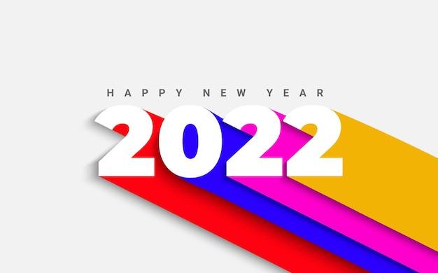 2022年の新年のバナー、長い異なる色の影の数字。素晴らしい幸せな休日を願うグリーティングカード。プレゼンテーション、チラシ、リーフレット、ポスターに最適です。ベクトルイラスト。
