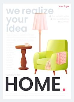 가구점 배너. 안락 의자와 램프가있는 흰색 배너와 차 한잔과 함께 커피 테이블.