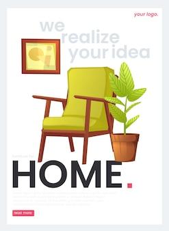 가구점 배너. 안락 의자와 식물과 프레임에 그림이있는 흰색 배너.