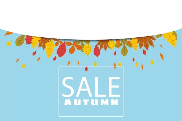 가을 판매 배너, 떨어지는 잎, 노란색, 주황색, 갈색, 가을, 글자, 포스터, 배너, 벡터, 절연 템플릿 배경
