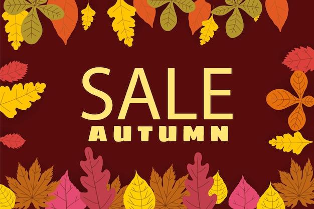 떨어지는 잎이 있는 가을 판매 배경 배너 노란색 주황색 갈색 가을