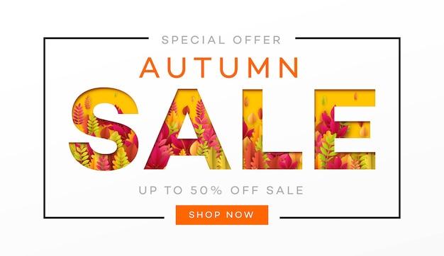 葉からのフレームと秋のセールバナーのバナー。