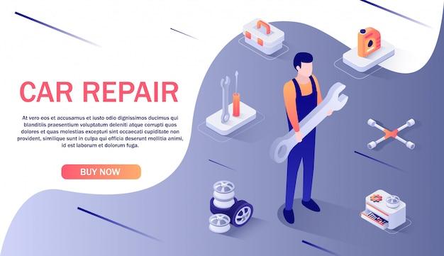 자동차 수리 서비스 및 예비 부품 온라인 상점 배너 배너