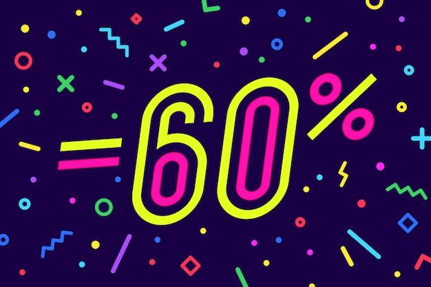 할인, 판매 배너. 멤피스 스타일의 포스터, 전단지 및 배너 세트. 스티커, 웹 배너 판매, 할인. 삽화