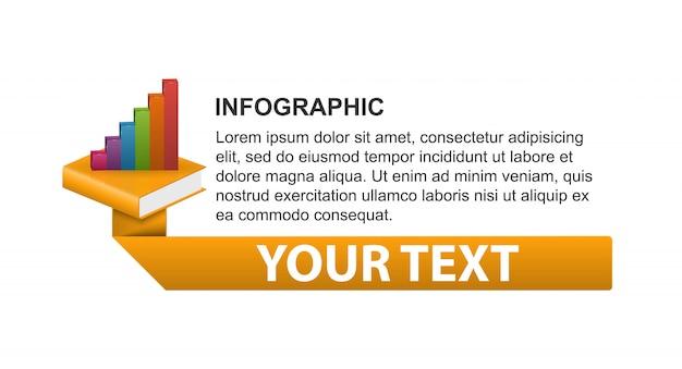 本と図表と教育のためのバナー。
