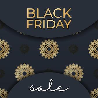 Баннер на продажу в черную пятницу темно-синий с греческим золотым орнаментом