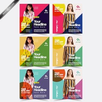 Баннер для социальных медиа пост дизайн шаблона