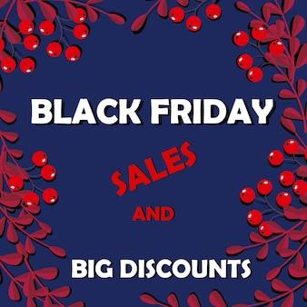 Баннер для веб-сайтов и интернет-магазинов для распродажи флаера черной пятницы для продажи в черную пятницу оформлен