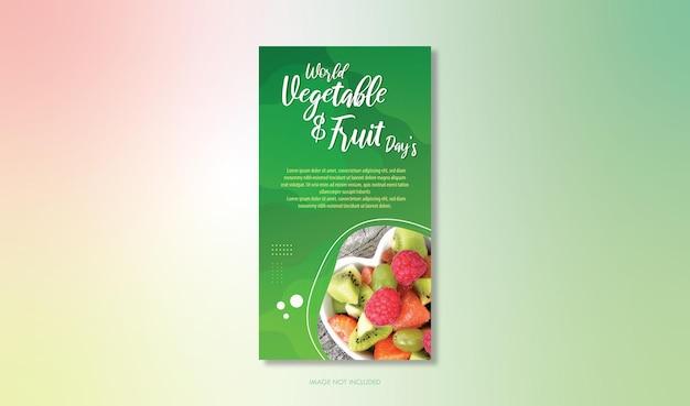 Баннер градиент горизонтальный всемирные дни овощей и фруктов
