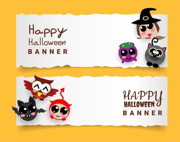 Banner halloween cute