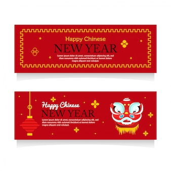 Banner happy chinese new year with lion dance
