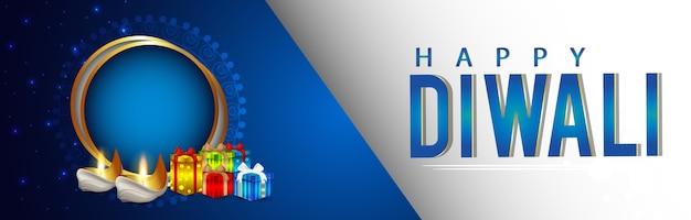 Banner for happy diwali festival of lights