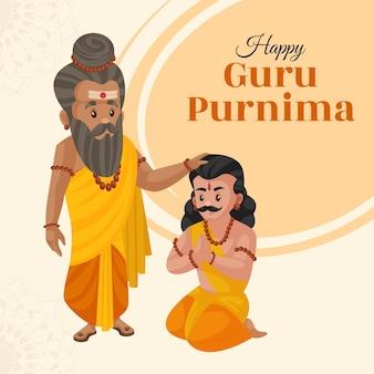 Banner illustration for the day of honoring celebrating happy guru purnima