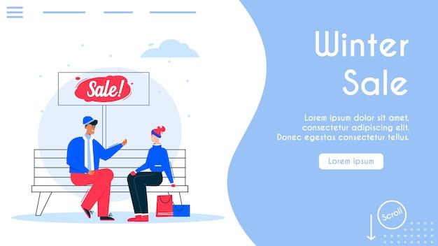ウィンターセールでのショッピングのカップルのバナーイラスト。キャラクターの男、話して、ベンチに座っている女性のバイヤー。店舗プロモーション、小売、割引、購入した顧客に満足のテンプレート