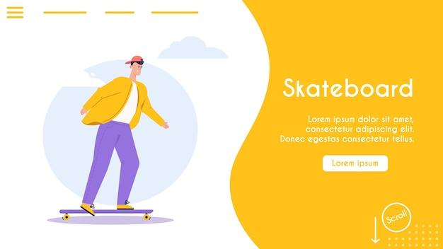 都市のエコ輸送のバナーイラスト。スケートボードに乗るキャラクターマン。現代の都市環境インフラ、グリーンエネルギー、ヘルスケア、エコフレンドリーなライフスタイルコンセプト
