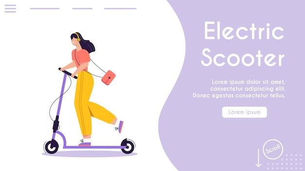 都市のエコ輸送のバナーイラスト。電気キックスクーターに乗って文字女性。現代の都市環境インフラ、ヘルスケア、レンタルサービス、エコフレンドリーなライフスタイルのコンセプト