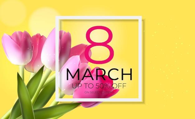 배너 국제 행복한 여성의 날