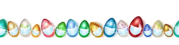 Баннер из пасхальных яиц разных цветов с красочным декором в медицинских масках