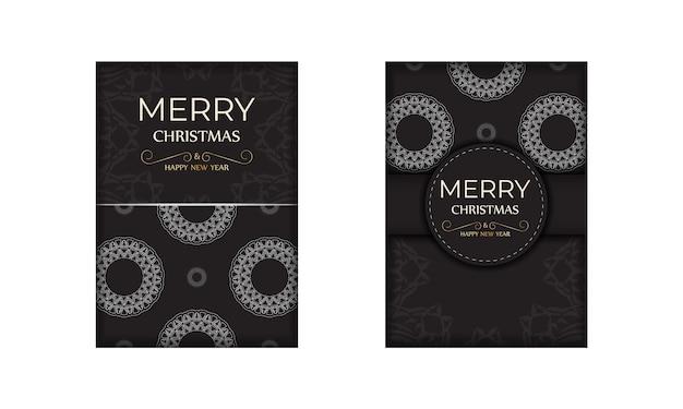 白のパターンで黒のバナーメリークリスマスと新年あけましておめでとうございます。