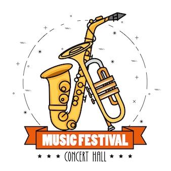 Баннер музыкальный фестиваль жить