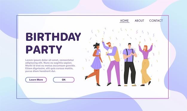 誕生日パーティーのコンセプトのバナー。