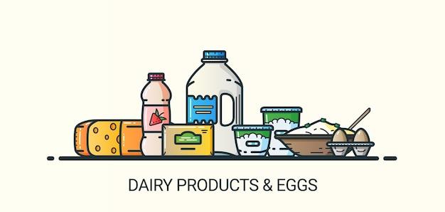 フラットラインのトレンディなスタイルの乳製品のバナー。すべてのオブジェクトは分離され、カスタマイズ可能です。線画。牛乳とヨーグルト、バターとサワークリーム、チーズと卵。