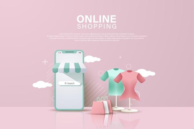 언제 어디서나 온라인 상점에서 쇼핑하기 쉬운 배너