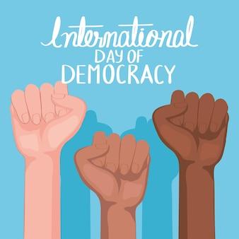 国際民主主義デーの旗