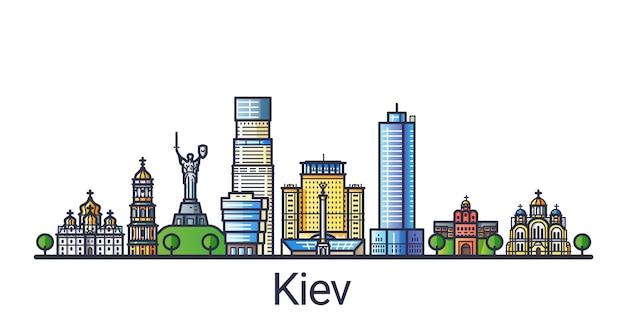 Баннер города киева в модном стиле плоской линии. киевская городская линия искусства. все здания разделены и настраиваются.