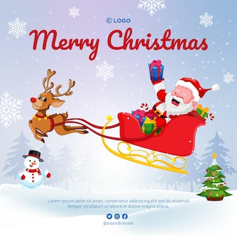 Баннер с рождеством христовым шаблон дизайна
