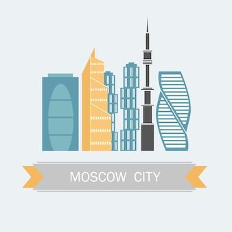Баннер города москвы в модном стиле плоской линии. москва-сити-квартира арт. все здания разделены и настраиваются.