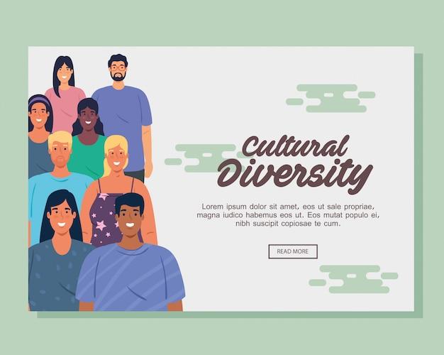 一緒に多民族の若者のバナー、文化と多様性の概念