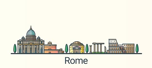フラットラインのトレンディなスタイルのローマ市のバナー。すべての建物が分離され、カスタマイズ可能です。線画。