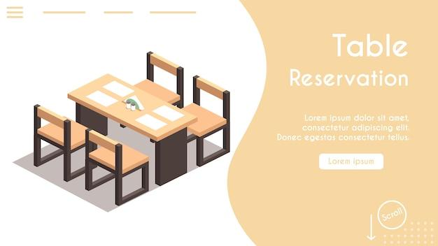 カフェコンセプトのテーブル予約のバナー。椅子とテーブル、ナプキンの等角図。モダンなインテリア。レストランのオンライン予約テーブル。バナーテンプレートデザイン、ランディングページ