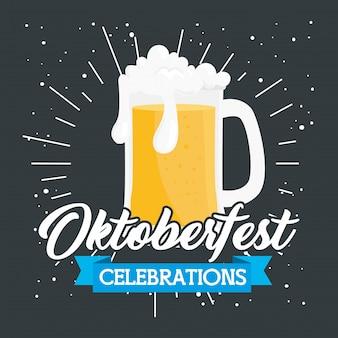 Banner oktoberfest festival celebration with jar beer vector illustration design