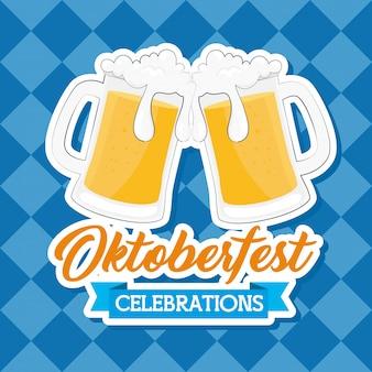 Баннер празднование фестиваля октоберфест с банками пива
