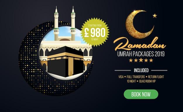 Дизайн баннера или флаера для рекламы пакетов умры, бронируйте дешевые пакеты умры на рамадан